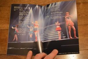 Pretty Guardian Sailor Moon Petite Étrangère DVD - Booklet - Page 25 and 26