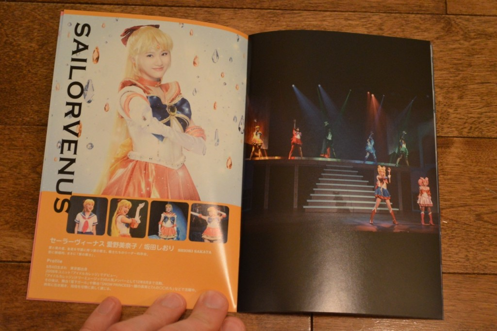 Pretty Guardian Sailor Moon Petite Étrangère DVD - Booklet - Page 5 and 6