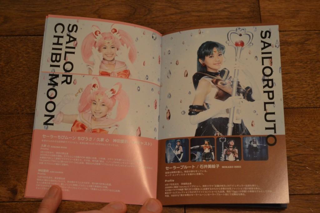 Pretty Guardian Sailor Moon Petite Étrangère DVD - Booklet - Page 7 and 8