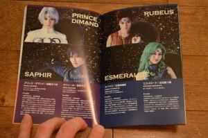 Pretty Guardian Sailor Moon Petite Étrangère DVD - Booklet - Page 9 and 10