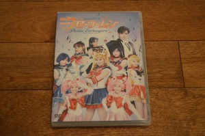 Pretty Guardian Sailor Moon Petite Étrangère DVD - Cover