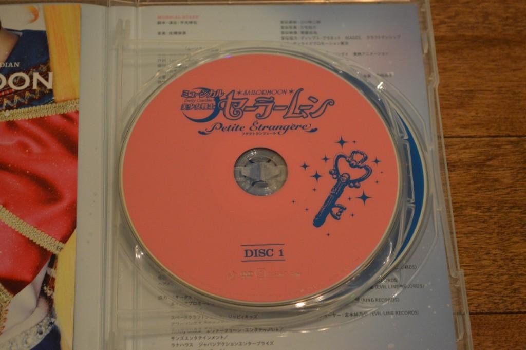 Pretty Guardian Sailor Moon Petite Étrangère DVD - Disk 1