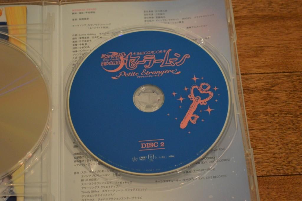 Pretty Guardian Sailor Moon Petite Étrangère DVD - Disk 2