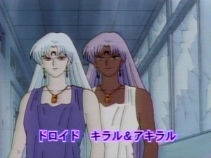 Sailor Moon R Memorial - Droid Chiral and Achiral