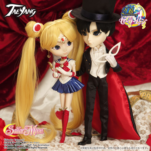 Tuxedo Mask Taeyang Doll with a Sailor Moon Pullilp Doll  579d977de803