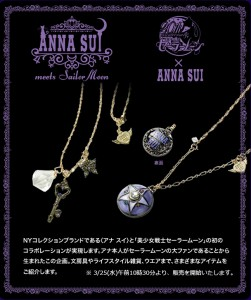 Anna Sui Meets Sailor Moon