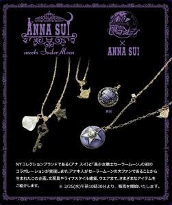 Anna Sui Meets Sailor Moon