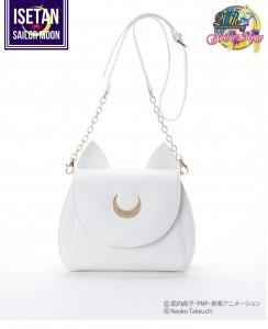 Artemis Fake Leather Bag