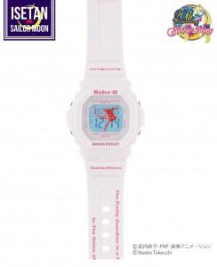 Baby G Casio Watch