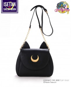 Luna Fake Leather Bag