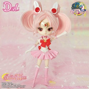 Sailor Chibi Moon Dal doll - Pullip doll