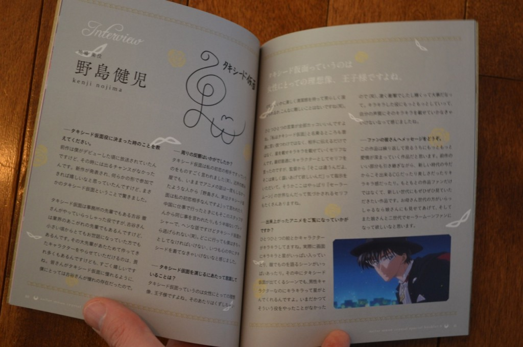Sailor Moon Blu-Ray vol. 6 - Booklet - Pages 10 and 11