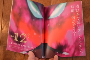 Sailor Moon Blu-Ray vol. 6 - Booklet - Pages 6 and 7