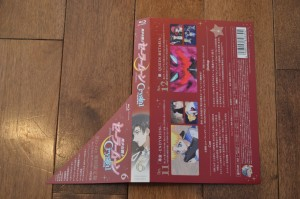 Sailor Moon Blu-Ray vol. 6 - Spine