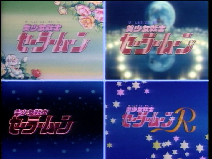 Sailor Moon R episode 89 - Four intros playing at once