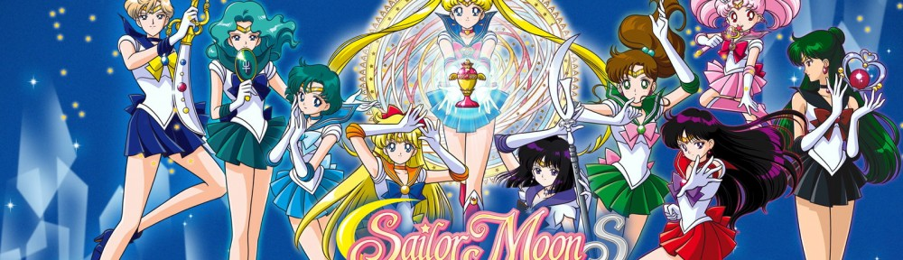 Sailor Moon S banner