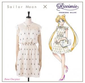 Sailor Moon x Riccimie