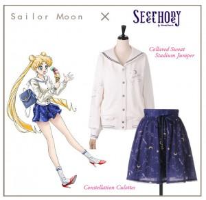 Sailor Moon x Secret Honey collared sweat stadium jumper constellation culottes
