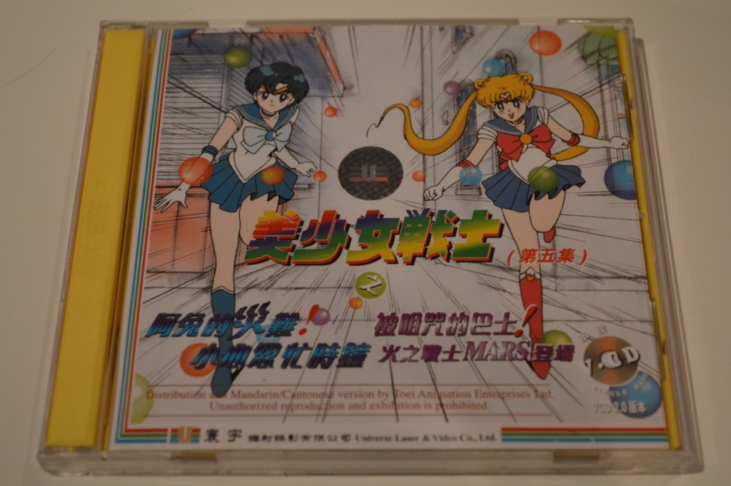 Chinese Sailor Moon VCD