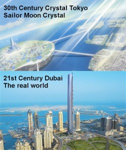 Crystal Tokyo is Dubai