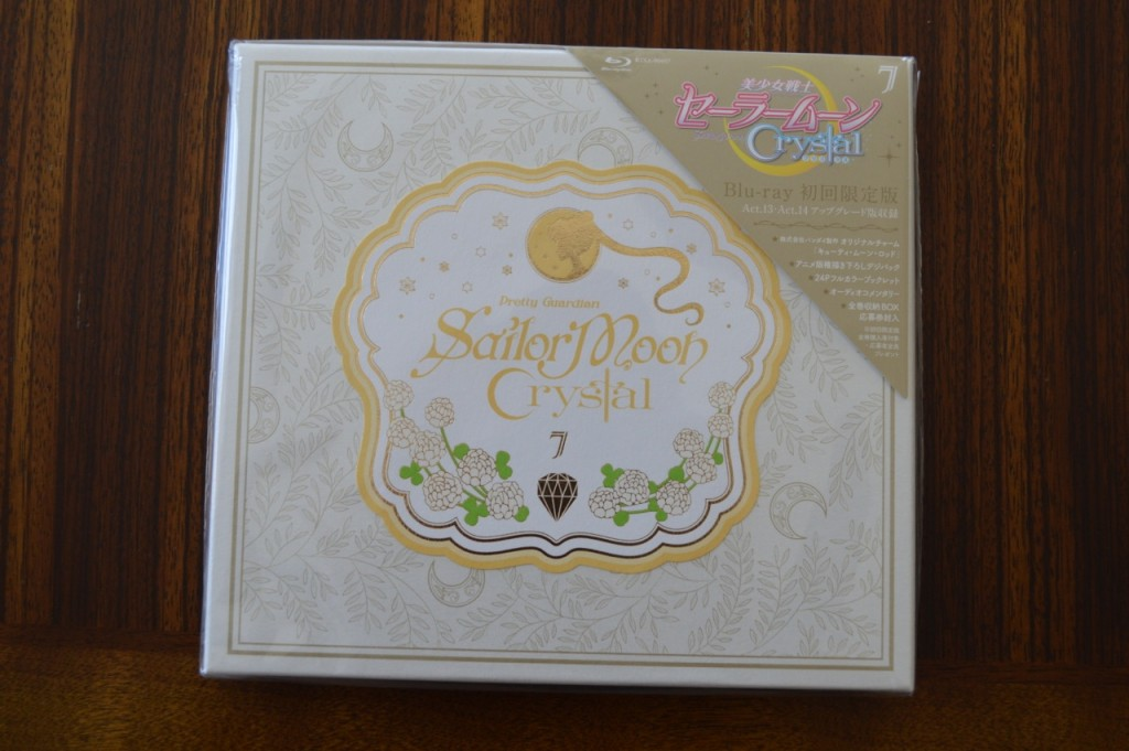 Sailor Moon Blu-Ray vol. 7 - Packaging