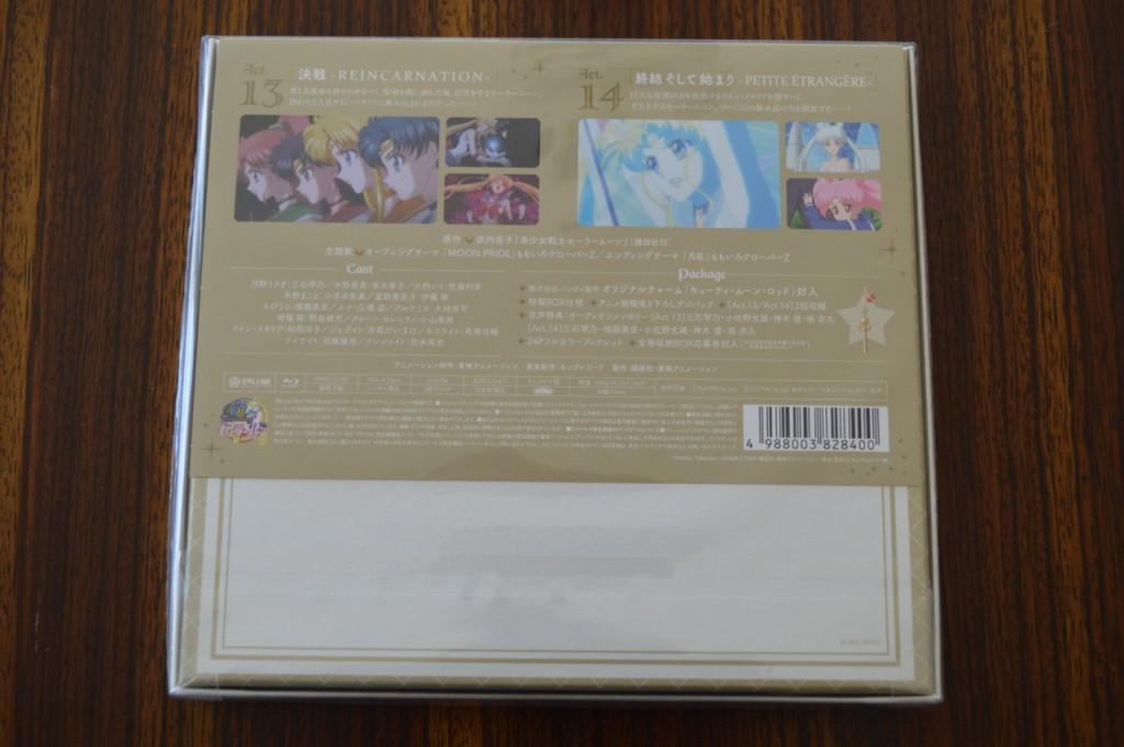Sailor Moon Blu-Ray vol. 7 - Back