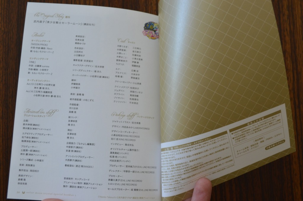 Sailor Moon Blu-Ray vol. 7 - Special Booklet - Page 20 - Credits