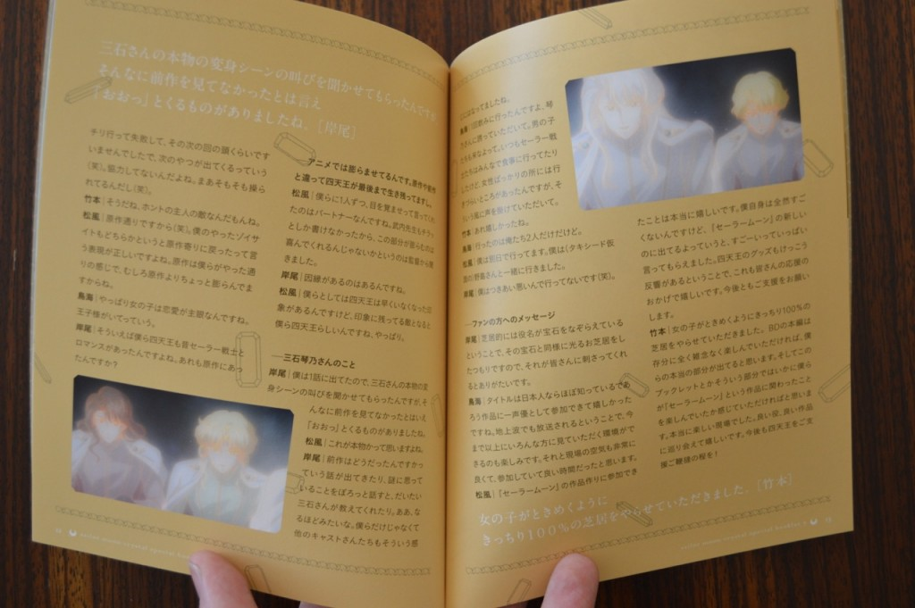 Sailor Moon Blu-Ray vol. 7 - Special Booklet - Pages 12 and 13 - Interview with the voice actors for the Shitennou