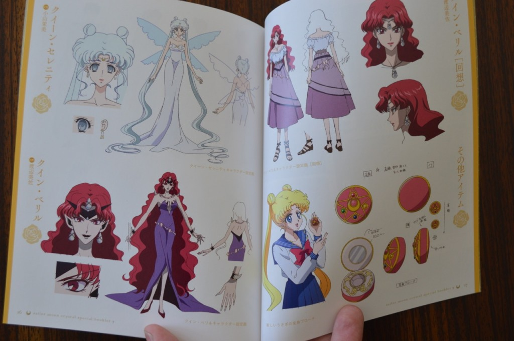 Sailor Moon Blu-Ray vol. 7 - Special Booklet - Pages 16 and 17 - Character designs for Queen Serenity an Queen Beryl