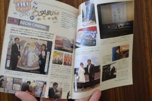 Sailor Moon Blu-Ray vol. 7 - Special Booklet - Pages 18 and 19 - Osabu's page