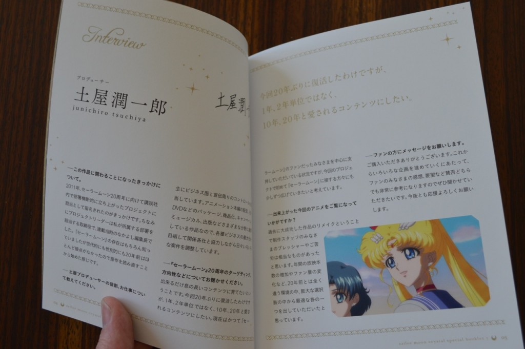 Sailor Moon Blu-Ray vol. 7 - Special Booklet - Pages 4 and 5 - Interview with Junichiro Tsuchiya