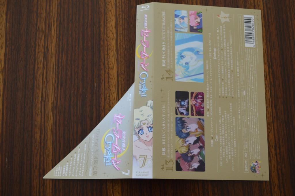 Sailor Moon Blu-Ray vol. 7 - Spine