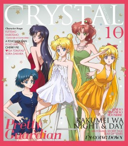 Sailor Moon Crystal Character Song Collection
