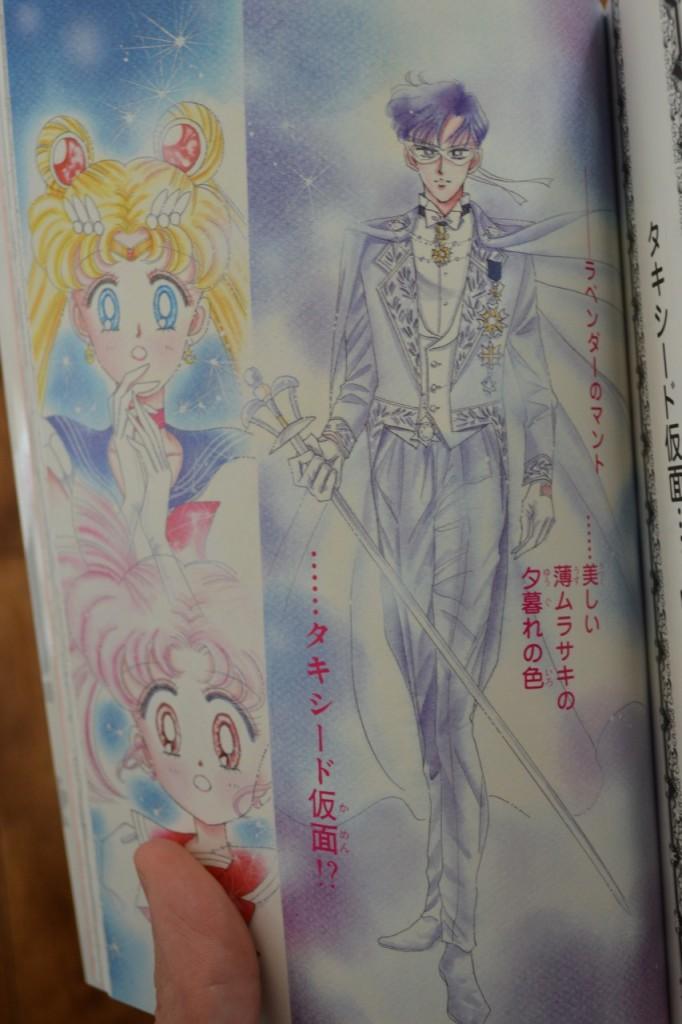 Sailor Moon Manga Act 19 - King Endymion