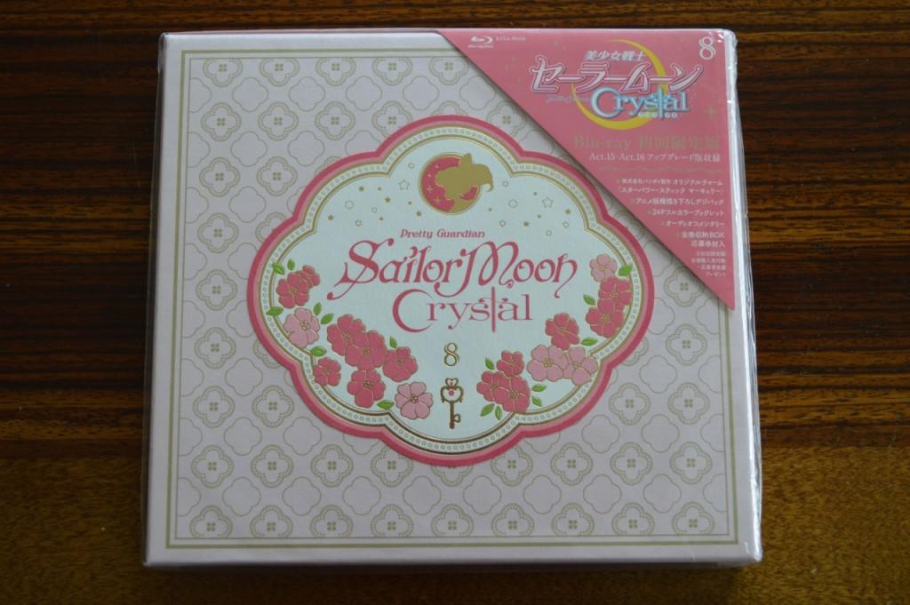 Sailor Moon Crystal Blu-Ray Vol. 8 - Packaging