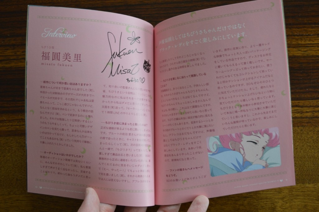Sailor Moon Crystal Blu-Ray Vol. 8 - Special Booklet - Page 10 & 11 - Interview with Misato Fukuen