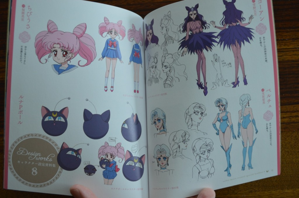 Sailor Moon Crystal Blu-Ray Vol. 8 - Special Booklet - Page 12 & 13 - Character art