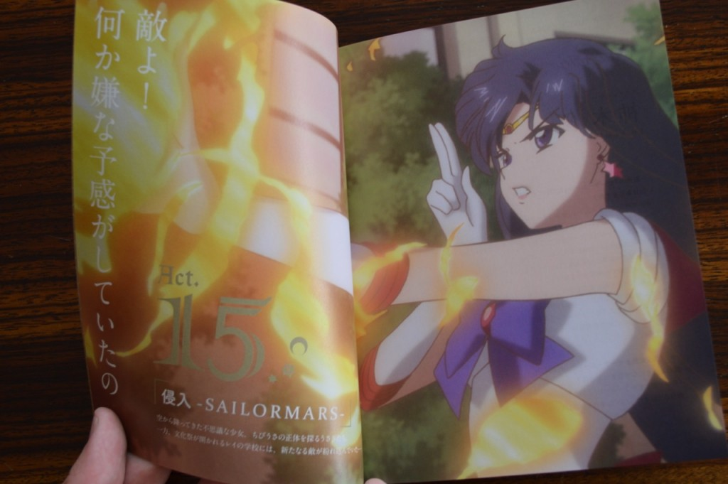 Sailor Moon Crystal Blu-Ray Vol. 8 - Special Booklet - Page 2 and 3 - Act 15 summary