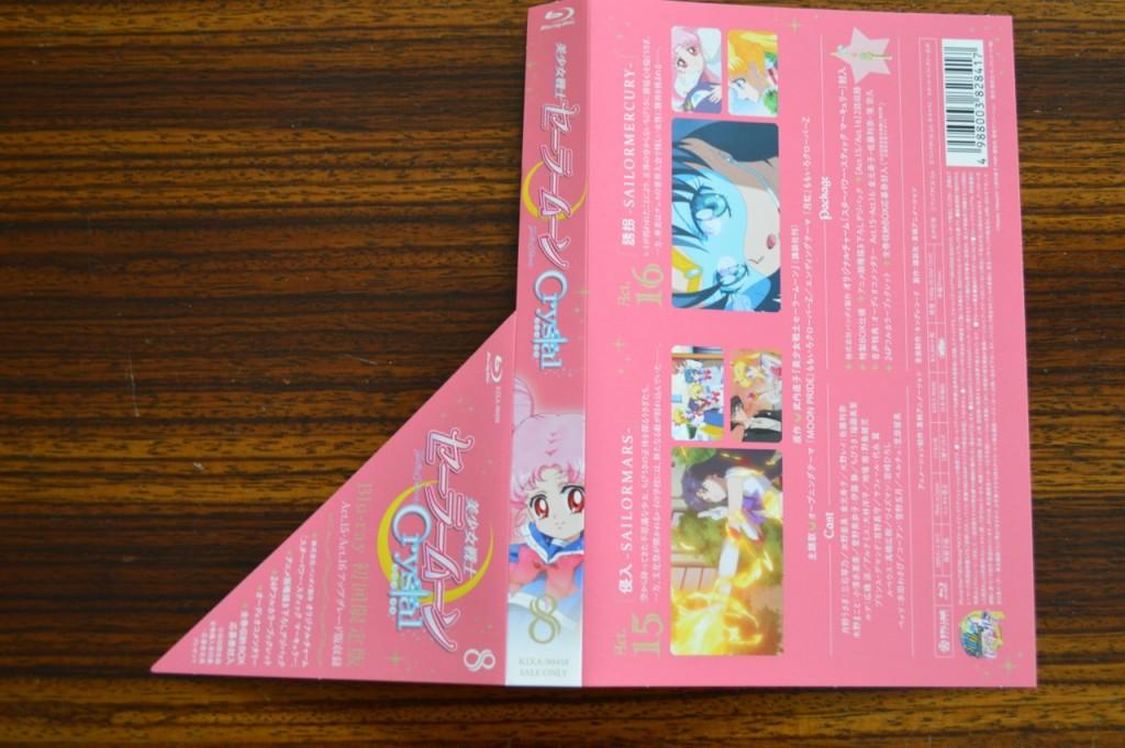 Sailor Moon Crystal Blu-Ray Vol. 8 - Spine