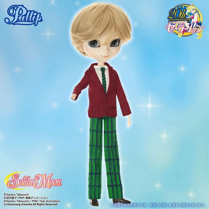 Sailor Uranus Pullip doll in Haruka civilian clothes