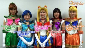 Pretty Guardian Sailor Moon Un Nouveau Voyage - Promo - The Sailor Guardians