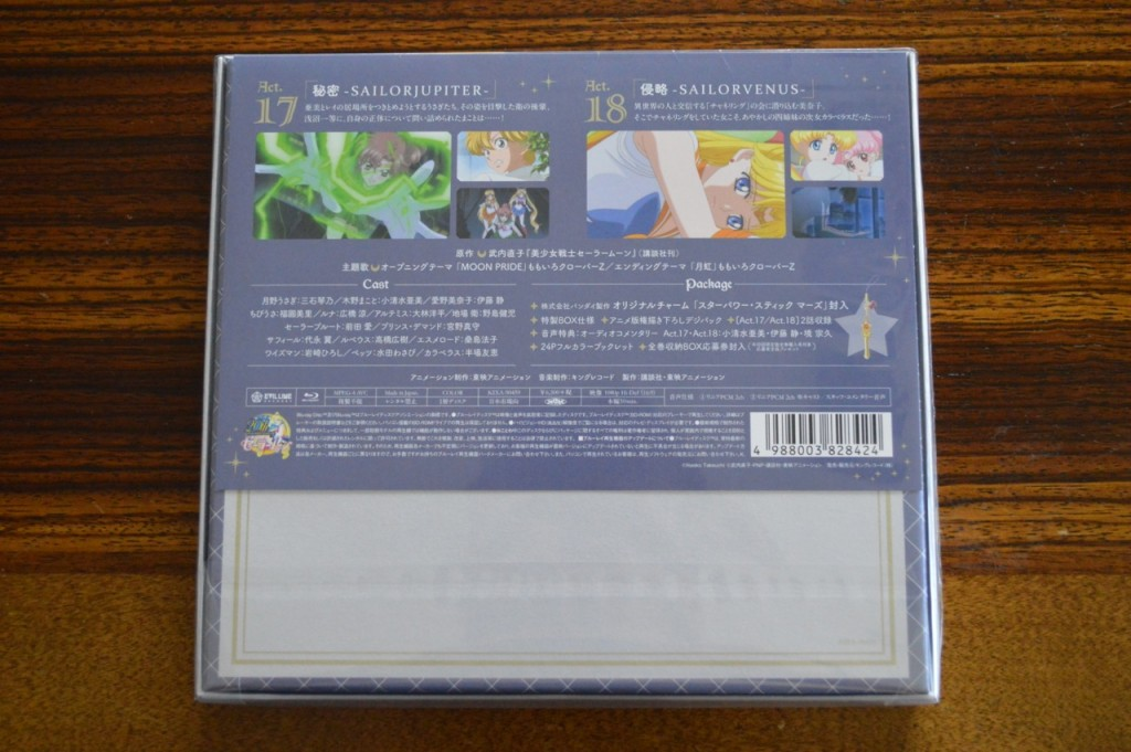 Sailor Moon Crystal Blu-Ray vol. 9 - Back