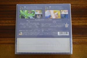 Sailor Moon Crystal Blu-Ray vol. 9 - Back
