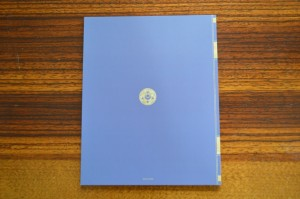 Sailor Moon Crystal Blu-Ray vol. 9 - Special Booklet - Back