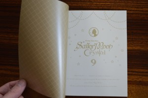 Sailor Moon Crystal Blu-Ray vol. 9 - Special Booklet - Page 1 - Title