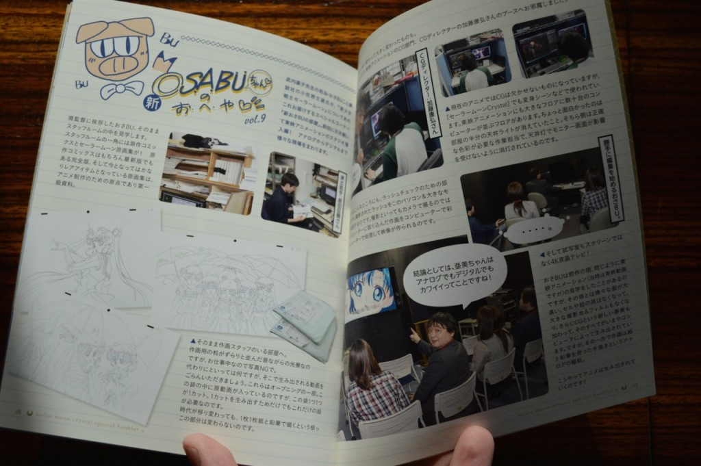 Sailor Moon Crystal Blu-Ray vol. 9 - Special Booklet - Pages 18 and 19 - Osabu's page