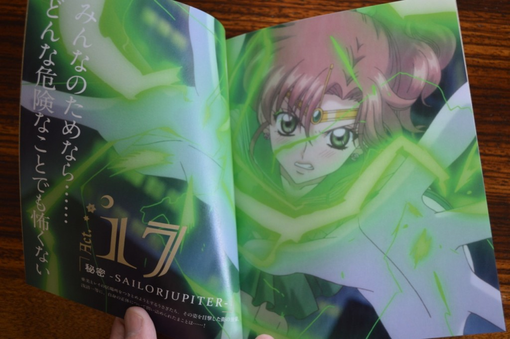 Sailor Moon Crystal Blu-Ray vol. 9 - Special Booklet - Pages 2 & 3 - Act 17 Summary