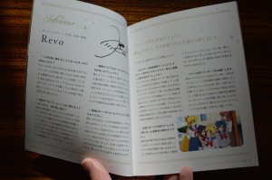 Sailor Moon Crystal Blu-Ray vol. 9 - Special Booklet - Pages 4 & 5 - Interview with Revo