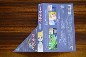 Sailor Moon Crystal Blu-Ray vol. 9 - Spine