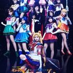 Sailor Moon Un Nouveau Voyage musical poster